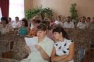 На Чтениях-2010 в городе Дубовке Волгоградской области