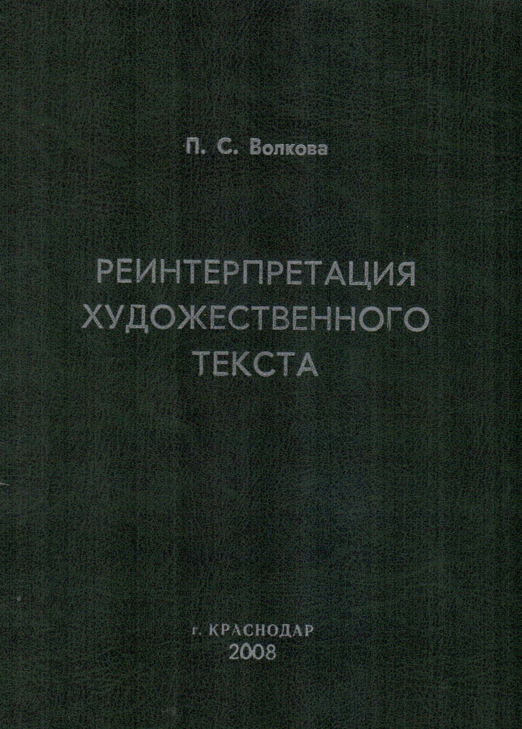 3 src=http://www.muzsoderjanie.ru/images/stories/reint.jpg